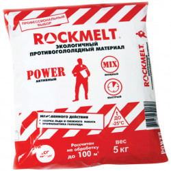 Антилед / обезледител Rockmelt Power 5 кг