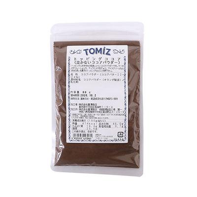 TOMIZ COCOA POWDER (NON-MELTING) 80G