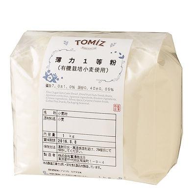 TOMIZ CAKE FLOUR (ORGANIC WHEAT) 1KG