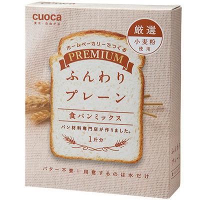 CUOCA MIX BREAD PLAIN/CUOCA 250G