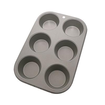 TOMIZ MUFFIN PAN 6 CUPS DIA45XH29MM