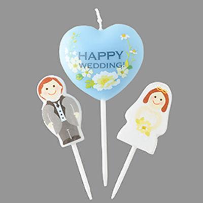 TOMIZ CANDLE SET HAPPY WEDDING