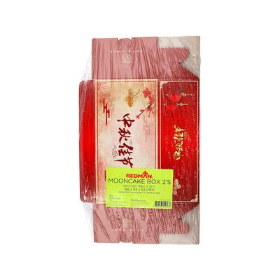 REDMAN MOONCAKE BOX W TRAY 2S RED LATTERN 5SET