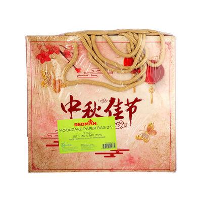 REDMAN MOONCAKE PAPER BAG 2S RED LATTERN 5PCS