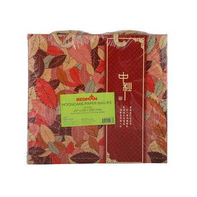 REDMAN MOONCAKE PAPER BAG 8S RED LEAF 5PCS