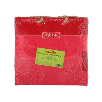 REDMAN MOONCAKE PAPER BAG 8S PINK 5PCS