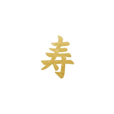 HAKUICHI DECOR GOLD SHOU 10PC
