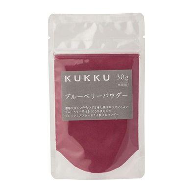 KUKKU SPRAY DRIED BLUEBERRY POWDER 30G