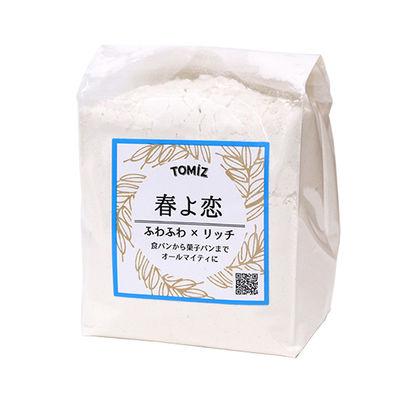 TOMIZ HARUYOKOI 100% WHEAT (BREAD FLOUR) 250G