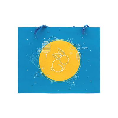 OTHERS MOONCAKE PAPER BAG 2S LIGHT BLUE 197X125X71MM