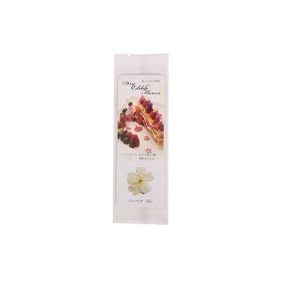 TOMIZ EDIBLE FLOWER (VERBENA WHITE) 5PIECES
