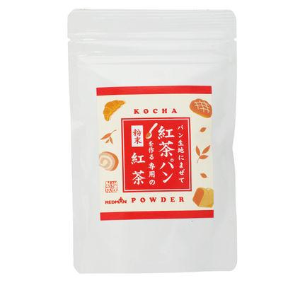 REDMAN BLACK TEA POWDER 30G