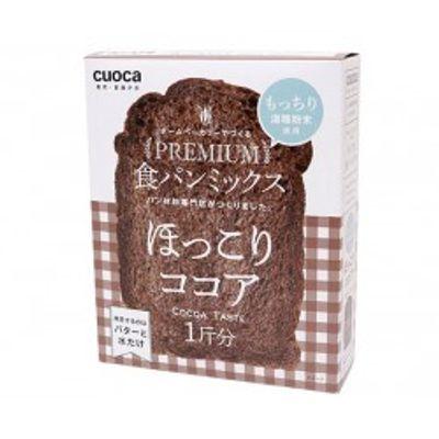 TOMIZ BREAD MIX-COCOA PREMIUM 250G