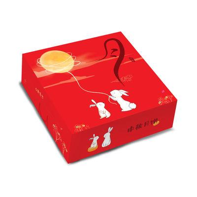 REDMAN MOONCAKE BOX W TRAY 4S RED RABBIT 5SETS