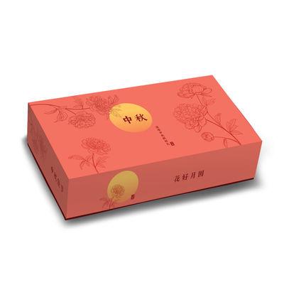 REDMAN MOONCAKE COVERING BOX W TRAY 8S PEACH FLOWER 5SET
