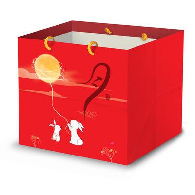 REDMAN MOONCAKE PAPER BAG 4S RED RABBIT 5PC