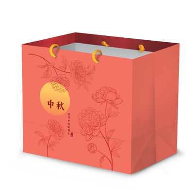 REDMAN MOONCAKE PAPER BAG 8S PEACH FLOWER 5PCS