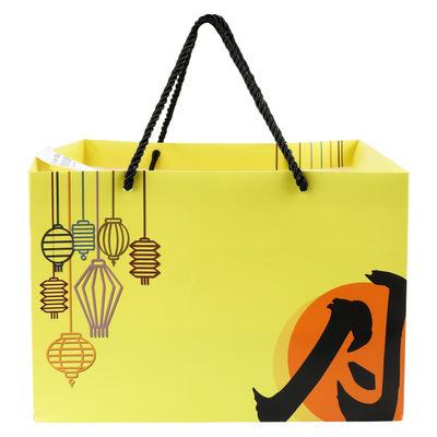 OTHERS 4S MOONCAKE PAPER BAG YELLOW YUE 260X260XH170MM