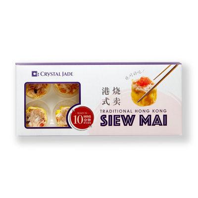 CRYSTAL JADE SIEW MAI HONG KONG 240G