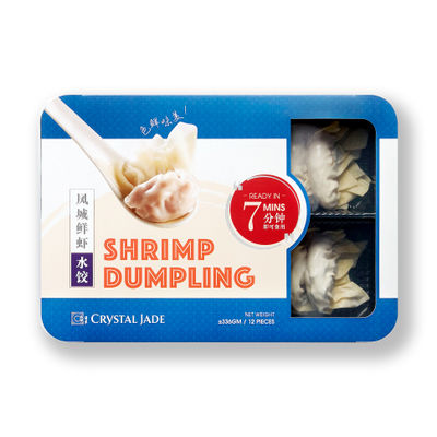 CRYSTAL JADE DUMPLING SHRIMP 12PC