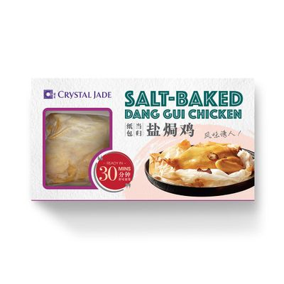 CRYSTAL JADE CHICKEN SALT-BAKED DANG GUI 630G