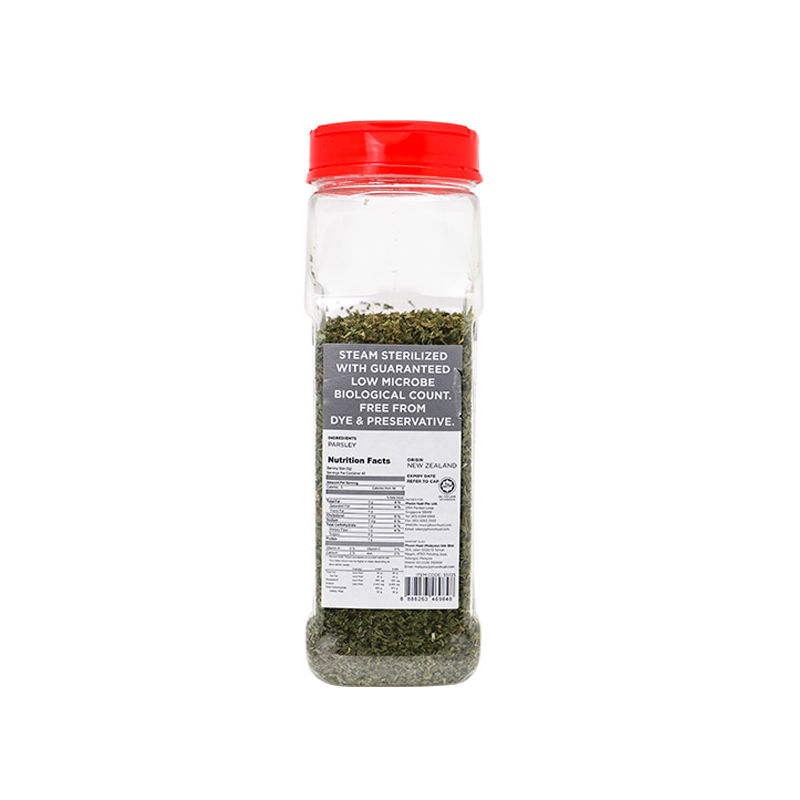 DRIED PARSLEY FLAKES 80G image number 2