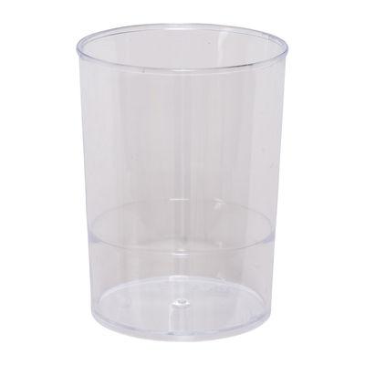 REDMAN ROUND PLASTIC CUP 50X65MM 20PC