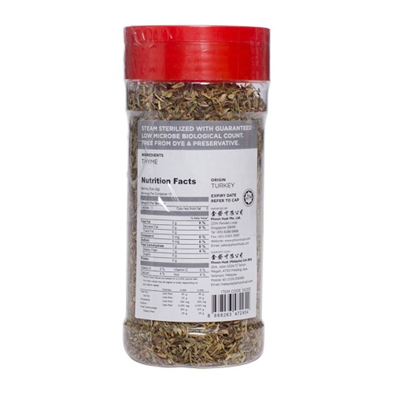 DRIED THYME LEAVES 30G image number 1