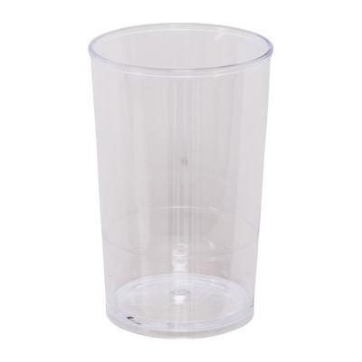 MARTELLATO ROUND DESSERT CUP50ML 100PCS