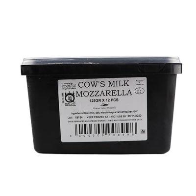 EUROPOMELLA IQF MOZZARELLA CHEESE (125G X 12PC) 1.5KG