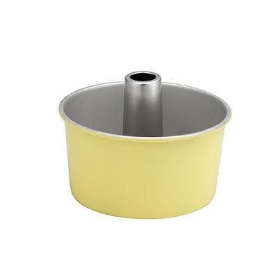 SANNENG 20CM CHIFFON CAKE ANODIZED PAN LIGHT YLW UN16002