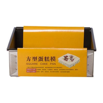 SANNENG PAN CAKE SQUARE SN5133