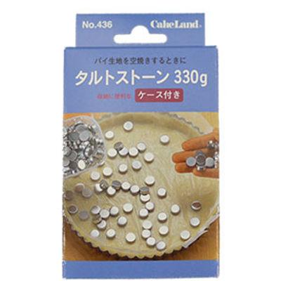 CAKE LAND TART STONE 330G