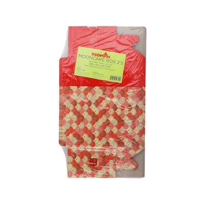 REDMAN MOONCAKE BOX SET 2S RED FLOWER 5SET