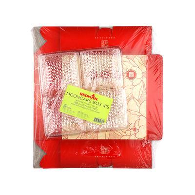 REDMAN MOONCAKE BOX SET 4S LOTUS 5SETS
