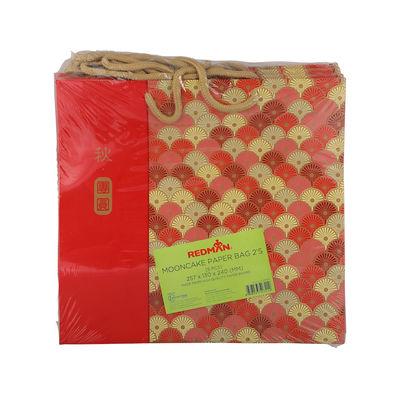 REDMAN MOONCAKE PAPER BAG 2S RED FLOWER 5PCS