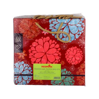 REDMAN MOONCAKE PAPER BAG 2S MIX FLOWER 5PCS