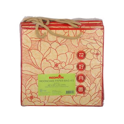 REDMAN MOONCAKE PAPER BAG 4S LOTUS 5PCS