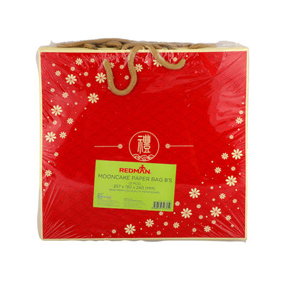 REDMAN MOONCAKE PAPER BAG 8S RED GOLD 5PCS