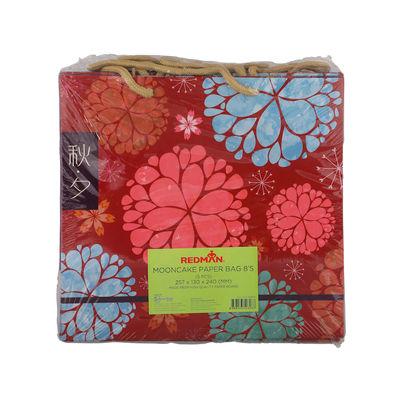 REDMAN MOONCAKE PAPER BAG 8S MIX FLOWER 5PCS