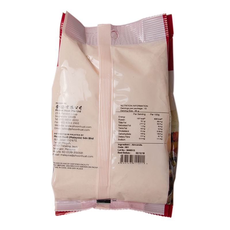 REDMAN BLANCHED GROUND ALMOND  250G image number 1