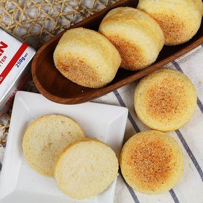 0723 英式瑪芬 English Muffin & 紅茶司康 Red Tea Scone