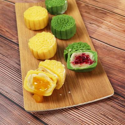 0914 Molten Snowskin Mooncake (Mango Passionfruit & Raspberry)