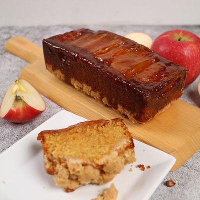 0928 Caramel Apple Cake & Cookie