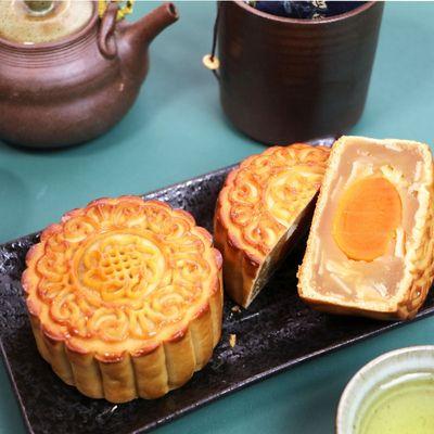 Traditional Mooncake Recipe