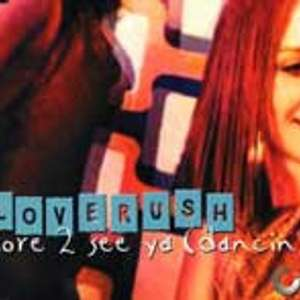 Love to See Ya Dancing  -  Loverush