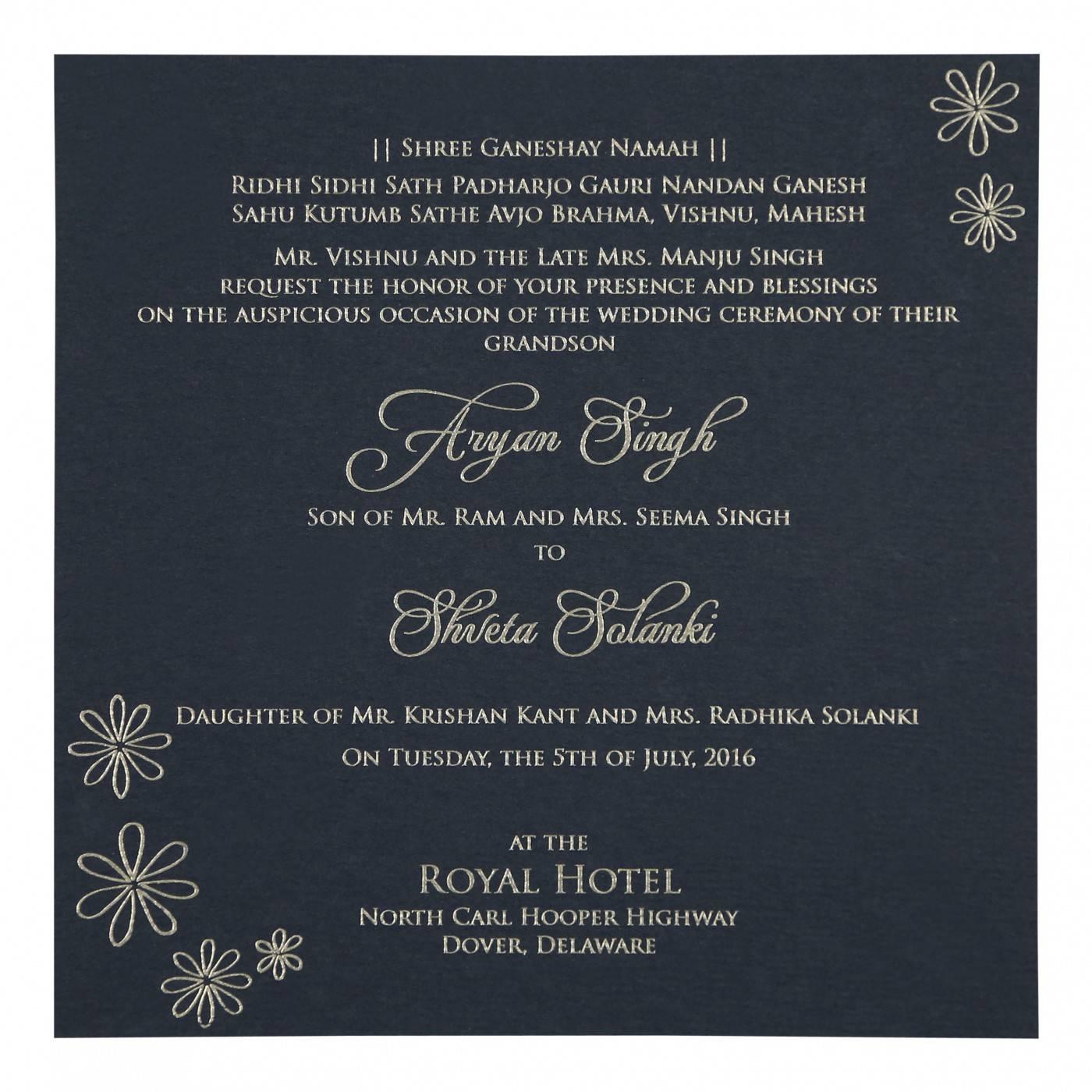 DARK GRAYISH BLUE MATTE SCREEN PRINTED WEDDING INVITATION : CW-8263F - IndianWeddingCards