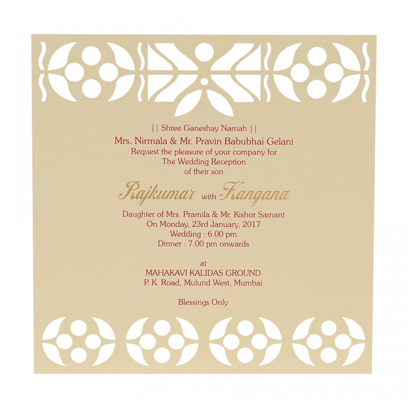 DARK BLUE MATTE EMBOSSED WEDDING INVITATION : CRU-8260F - IndianWeddingCards