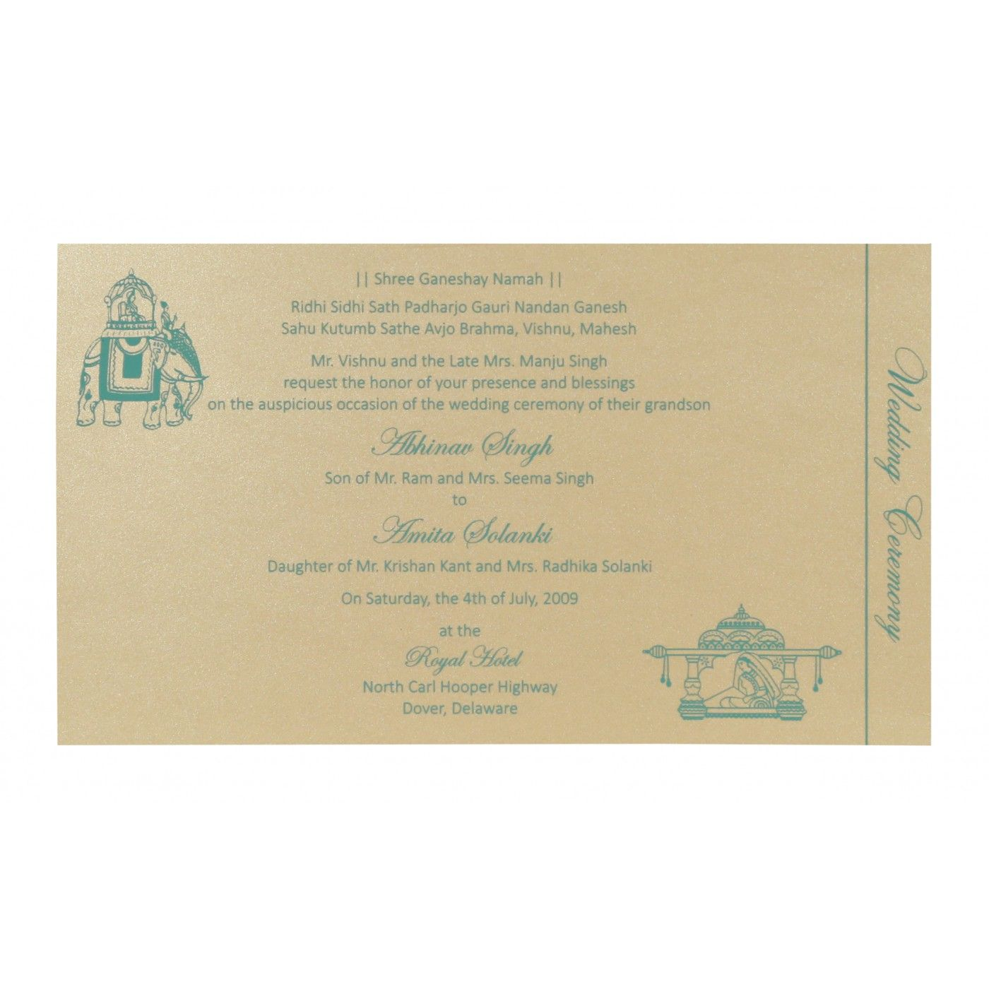 TURQUOISE SHIMMERY DAMASK THEMED - SCREEN PRINTED WEDDING CARD : CD-8257E - IndianWeddingCards
