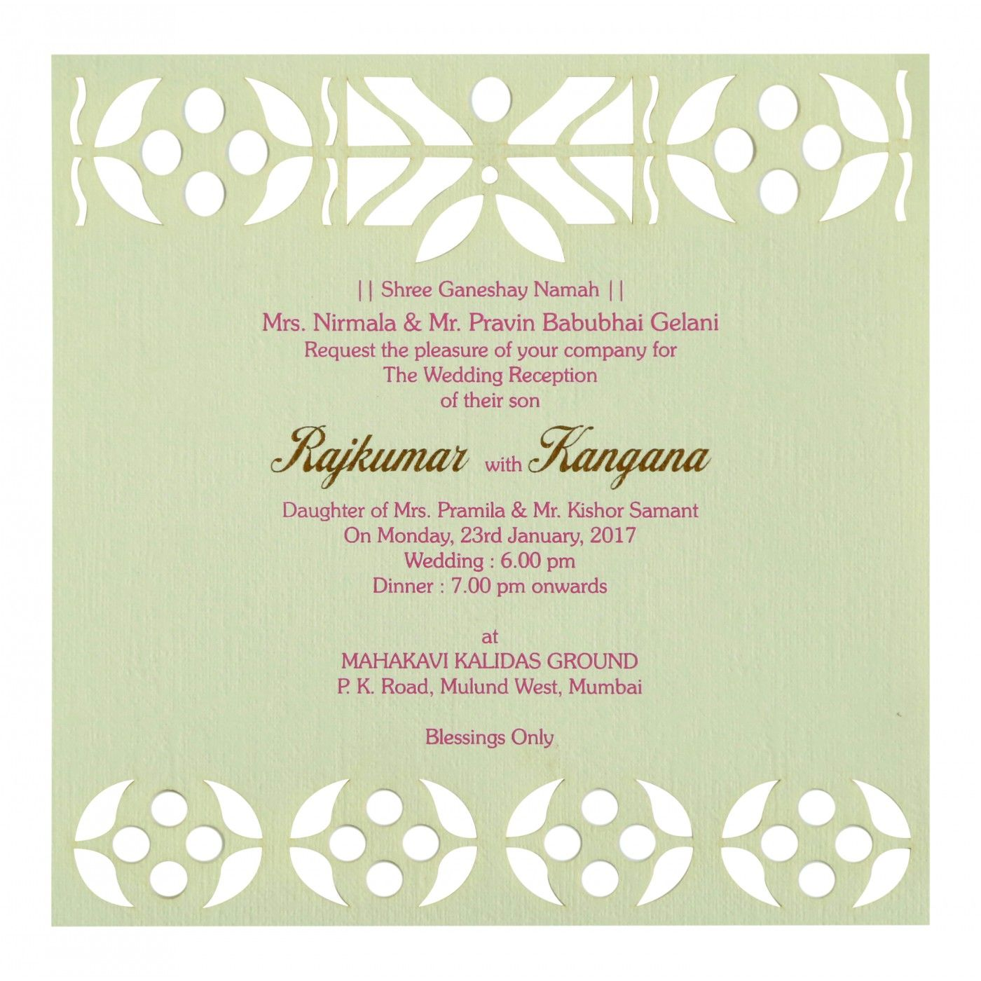 DEEP BLUE SHIMMERY EMBOSSED WEDDING INVITATION : CD-8260A - IndianWeddingCards